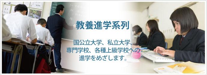 p_course-c.jpg