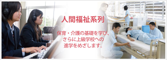 p_course-h.jpg